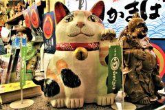"""Maneki Neko The Land where Cats become Gods"""